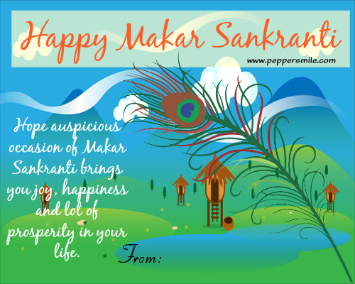 Sankranti greetings m4hsunfo
