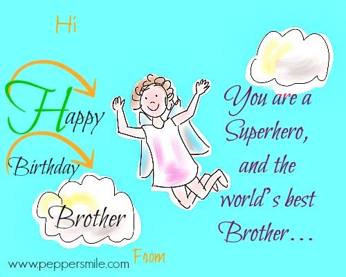 Birthday Wishes For A Brother